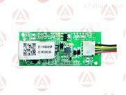 AL-7480-1PD-电子脉冲围栏主机网络模块