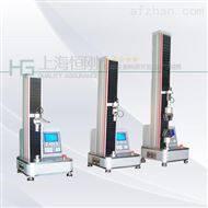 1KN 2KN 3KN数显式万能材料试验机价钱