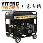 伊藤柴油发电电焊机YT280A