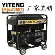 发电电焊机一体机YT280A