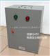 消防竖井自动控制开关的压差传感器