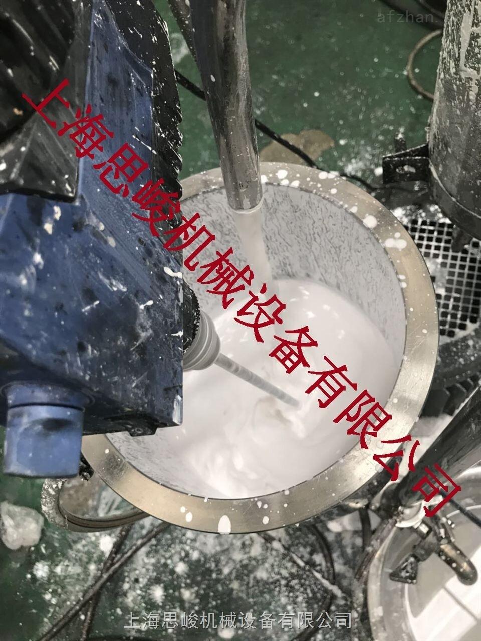 钛白fen高速研磨分散机