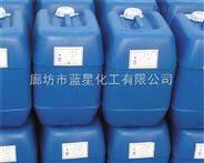 反渗透阻垢剂价格&amp