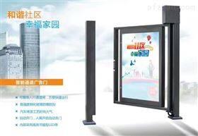 BF-M5082甘肃人行通道广告门