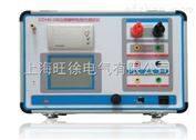 WHD29-HDHG-G互感器智能测试仪