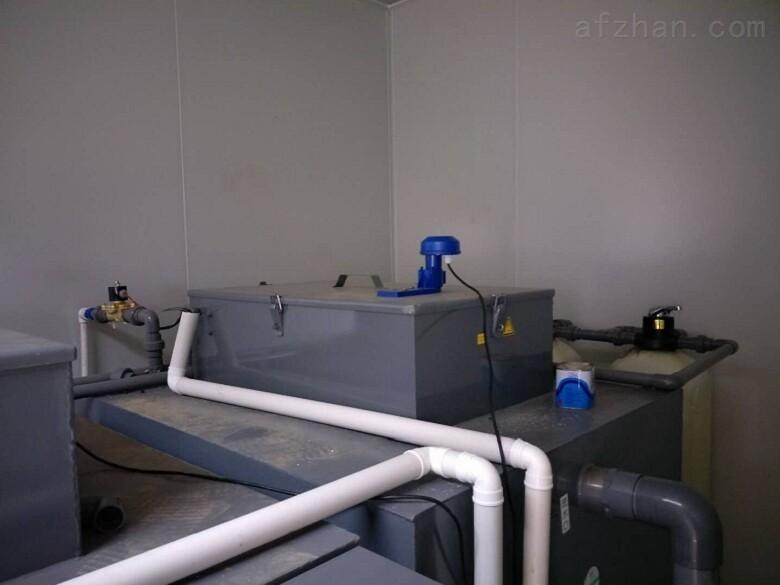 公司BSD检测中心污水处理机厂家直供