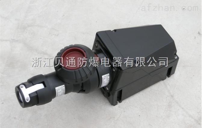 BCZ8050防爆防腐插接装置