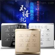 家庭背景音樂系統套裝智能音響控制器無線藍牙主機酒店智能播放器