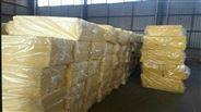 鄂州玻璃棉板厂家
