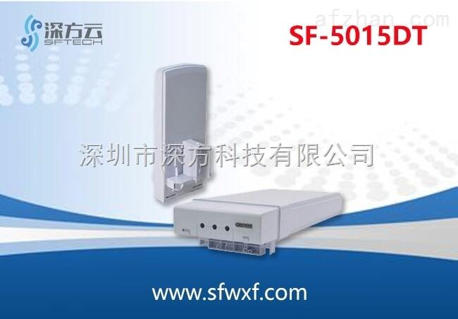 经济型数字网桥 电梯无线监控 短距离无线传输