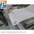 工程用5mm厚四氟板厂家预算每平米价格
