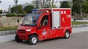1吨水灌电动消防车
