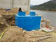甘孜地埋式一體化污水處理設備
