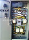 华邦双电源控制柜华邦双电源控制柜 节能水泵控制柜厂家直销