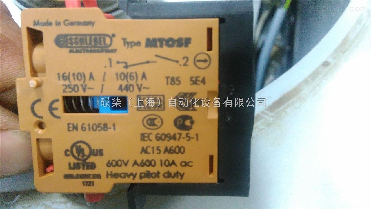 哎柒品牌SIEGERLANDGH180-08 DC205V/2.2A_供应信息_中国安防展览网