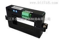 可拆卸霍尔电流传感器AHKC-H