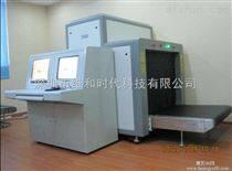 5030小型X光安檢機價格
