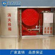 泡沫消火栓箱,天盾直销泡沫消火栓箱