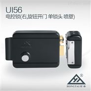 宏泰滾輪式電控鎖UI56 高防盜不分內外開門,接電防盜門鎖 電子鎖