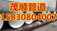河北生产环氧煤沥青防腐钢管