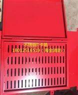 不銹鋼T卡箱 石油平臺T卡箱