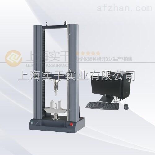金属万能拉力测试机-机械铸造专用万能拉力机-测金属拉力的机器多少钱
