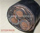 现货供应ZR-YJV22 12/20KV 3*70高压电缆