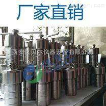KH-100ML水热合成反应釜