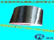 黑龙江绥化进口碳纤维布工程施工队伍