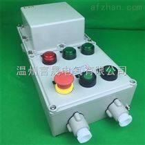 0.75kw防爆电磁启动器