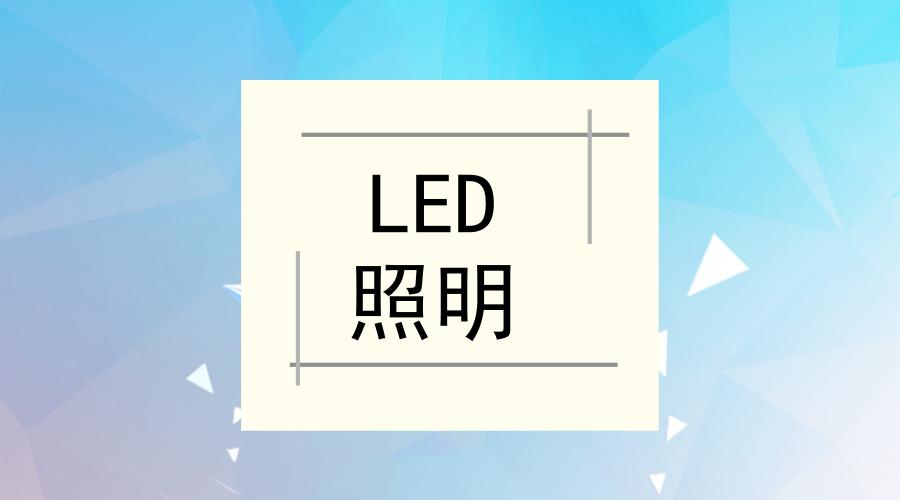"""LED显示屏显示效果不佳?五大因素在""""使坏"""""""