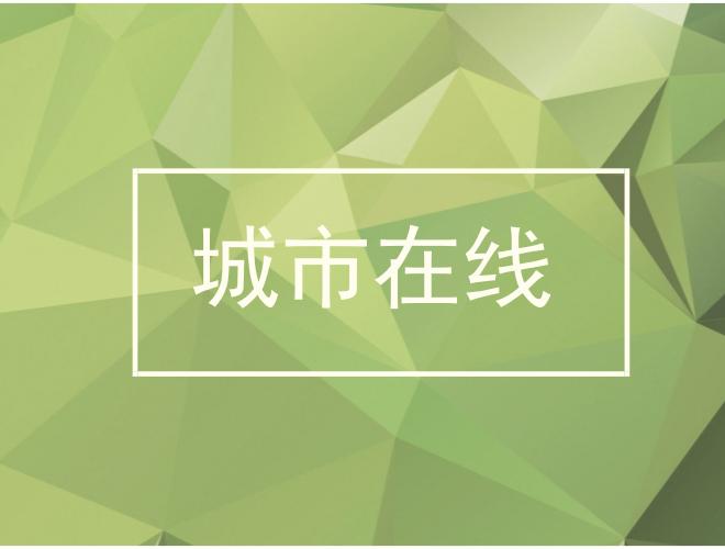 黑龙江累计督促整改火灾隐患13.8万余处