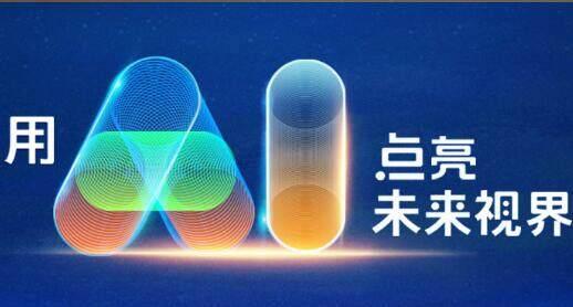 邀请函:东方网力与您有约2017深圳安博会