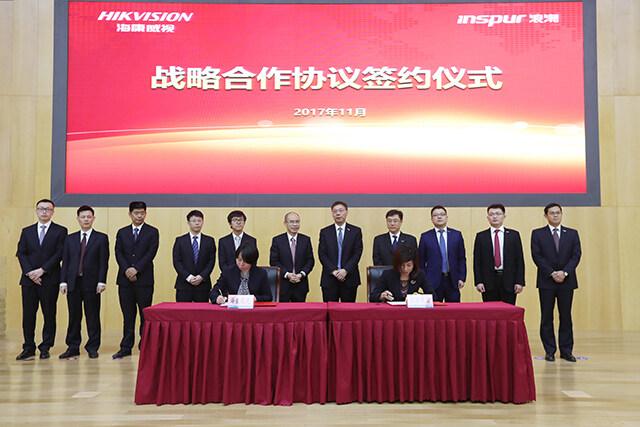 嘉亿华:海康威视与浪潮签署战略合作协议