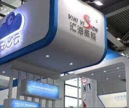 2017高交会:汇海威视 让智能家居更亲民