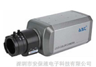 深圳市安保通電子科技有限公司