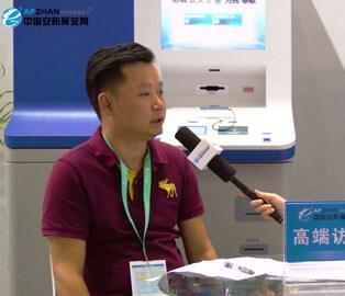华视电子新品:警务多功能一体机