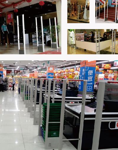 超市防盗门和超市防盗系统的工作原理