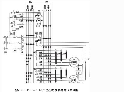 电路 电路图 电子 工程图 平面图 原理图 414_307