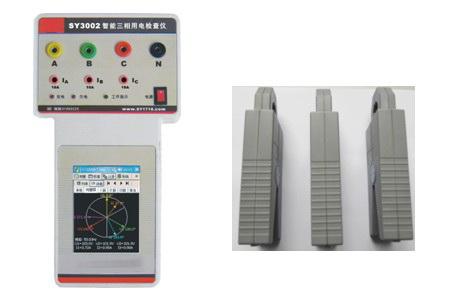 电能表三相三线两元件192种和三相四线2304种接线