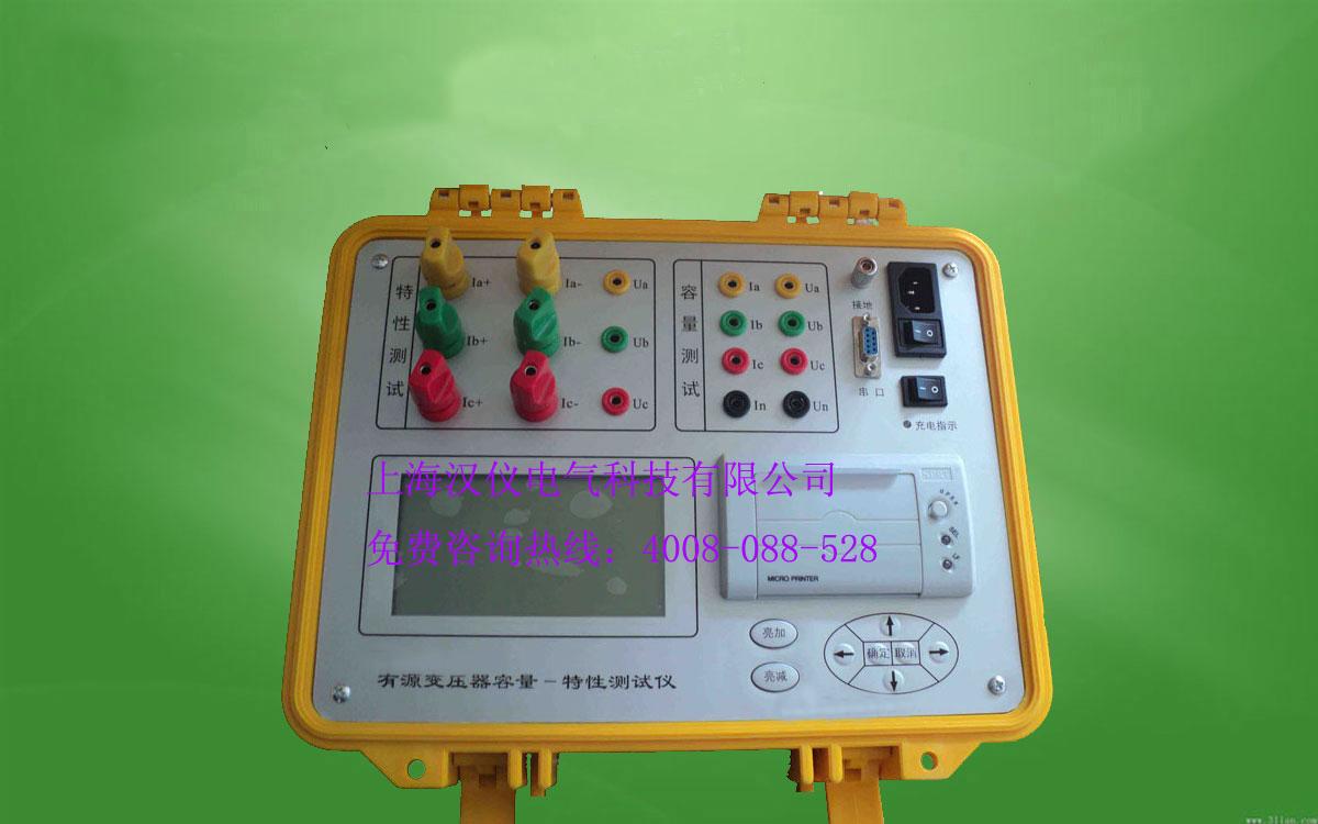 hy-3008变压器容量特性测试仪