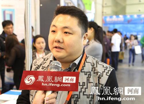 第13届投洽会广东邀商 8年来粤资实际投入河南达8472亿元