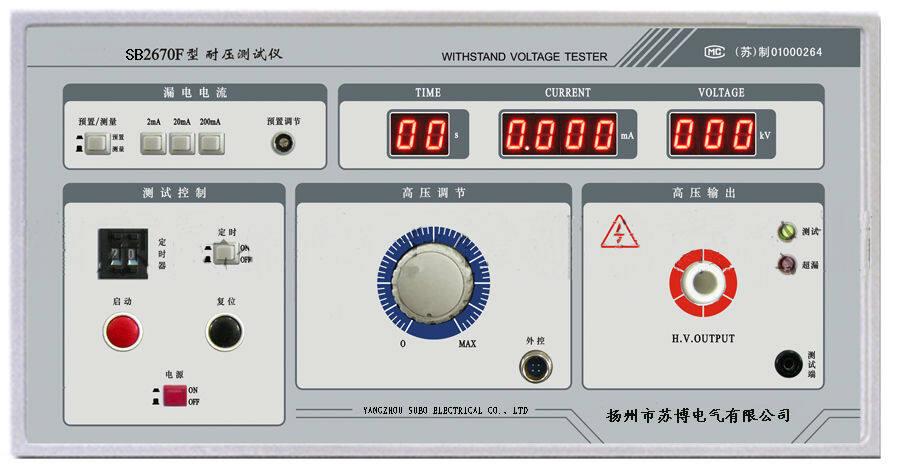 耐压测试仪供应