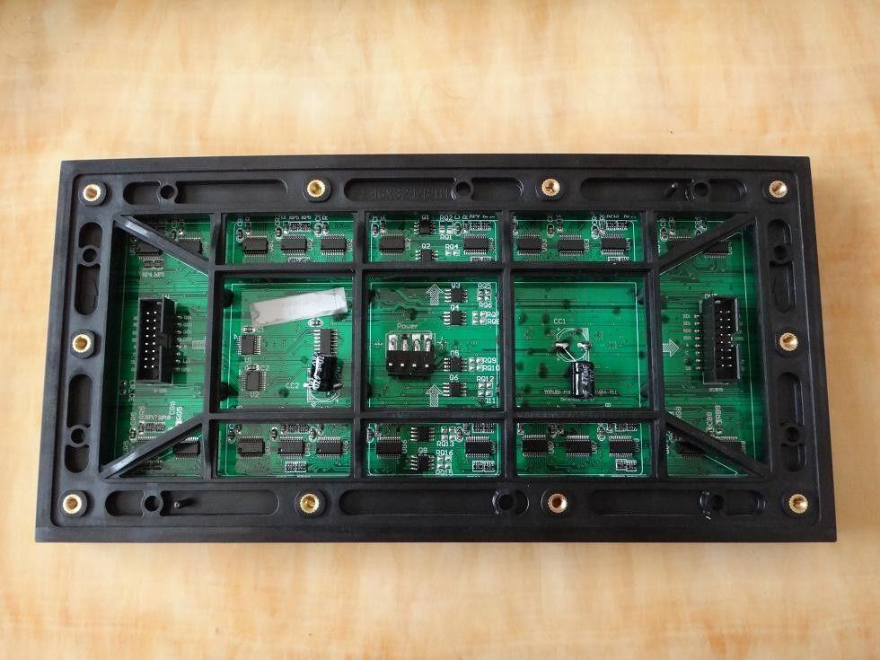 p8三合一表贴 p8户外表贴led显示屏