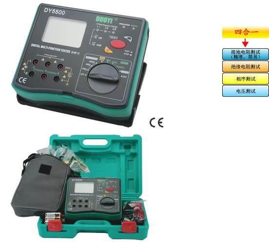 dy5500 全能配电用多功能测试仪