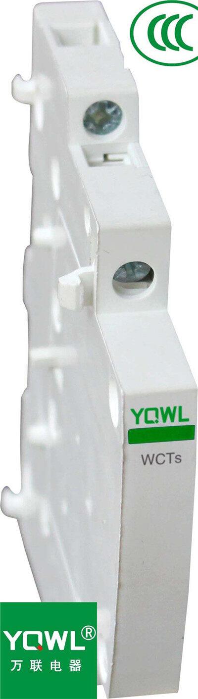 220v-ct-16a 2p 2no 220v家用交流开关模块化接触器