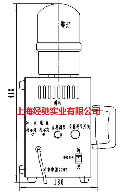 停电声光报警器/手提式声光报警器