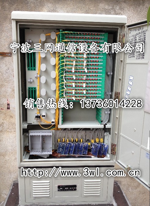 SMC光缆交接箱中,箱体的构成材料片状模压增强复合 ...