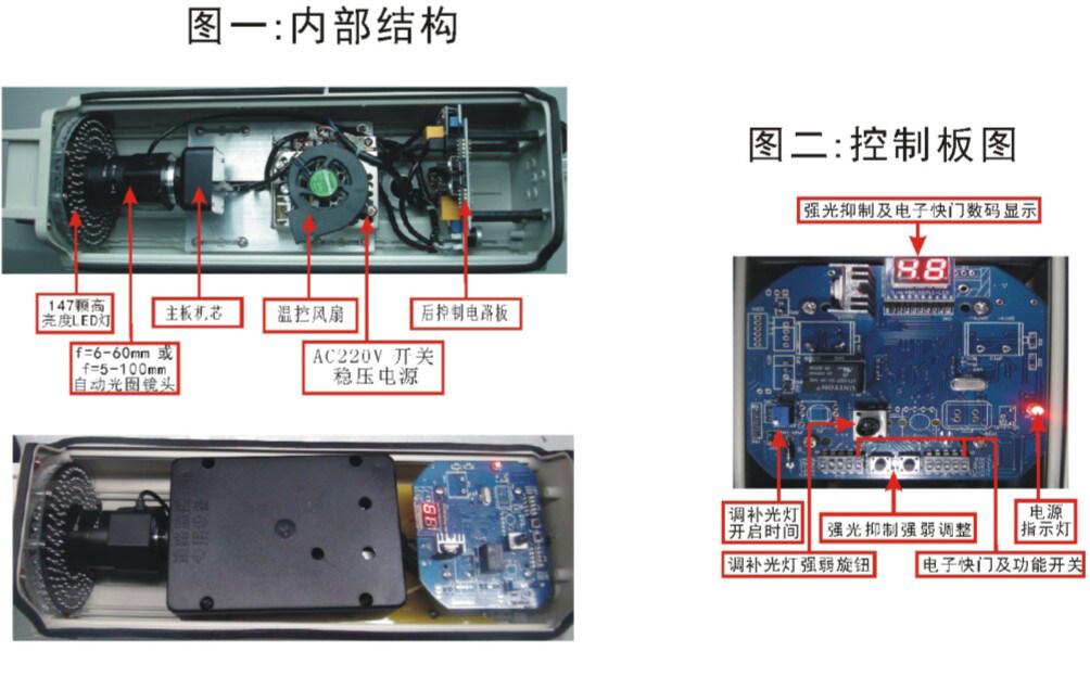 hk-982dl-道路监控摄像机
