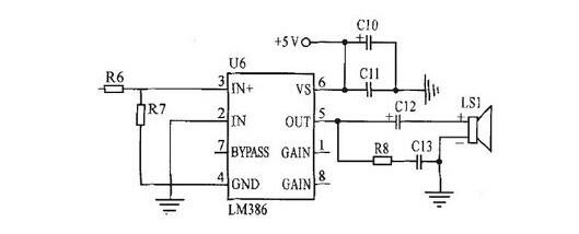 无线病房呼叫器设计方案